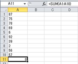 """""""数字""""はSUM関数で集計されない"""