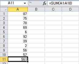 SUM関数が正しい集計結果を返す