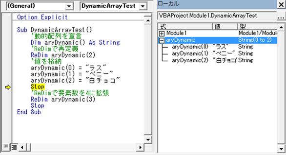 array-basic-preserve-1