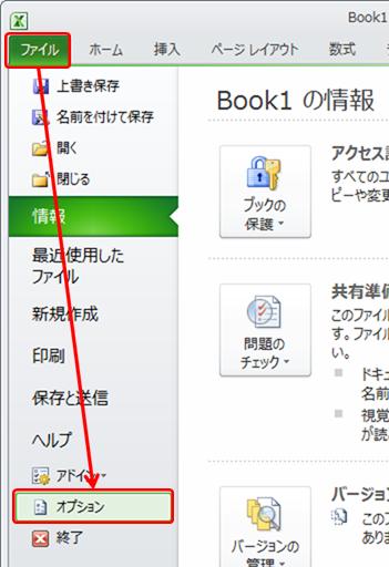 excel-userlist_02