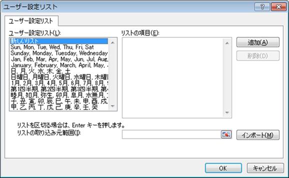 excel-userlist_04