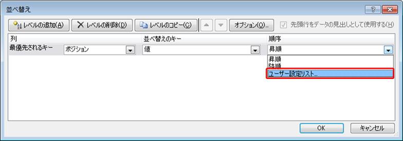 excel-userlist_20